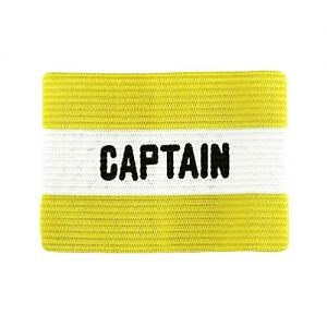 Kwik Goal Captain Armband - Yellow