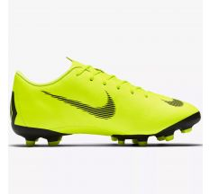 Nike Jr Mercurial Vapor 12 Academy Grade-School MG - Volt/Black